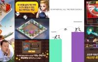 [체험기]육아휴직남의 게임 만들기 (4) 마지막