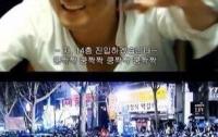 [정치]12.22 정동대첩의 숨은 진실