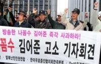 [개최] 제 1회 딴지일보 시국문예(時局文藝) 공모