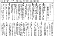 [정치]건국 67년? 박근혜 정부, 이승만 정부 공식발표를 무시하다