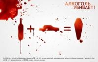 [꿀팁]음주운전 3번이면 인생을 조질 수 있다!