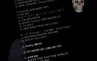 [벙커1특강]프로파일러 배상훈의 씬시티 - 범죄사회와 범죄행동 분석