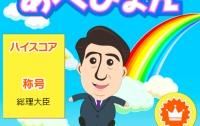 얼굴 없는 여론들, 일본에선 어떻게 움직였나 : 소셜봇과 자민당의 여론 유도 전략