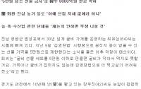 [애정]딴지는 김영란 법을 거스른다 : 조선일보를 위로하며
