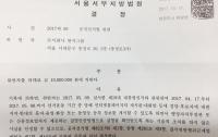 [사회]딴지일보는 왜 과태료를 안 내고 버티는 걸까: 선거기간 인터넷 실명제에 대하여