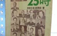 [역사]반 백년의 짝사랑 - 당신을 사랑합니다. 1982년 삼성그룹 <2, 上>