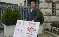 검찰의 희생자들1: 검사의 거래를 거절한, 선창규 씨를 만나다