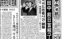 [기획]한국 친구들을 위한 일본헌법 이야기14: 일본의 수상과 내각이 하는 일