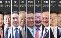 [경제]재단에 돈 갖다 바치는 와중에, 중국기업에 밀려 존재 자체가 사라지게 될 한국 기업들
