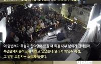 [요약]31회, 최순실 특검이 바라본 엘리엇 소송