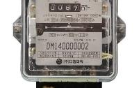 전기이야기1 : 전기요금 얼마 내세요?
