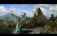 [산하칼럼]환상의 섬 '박도'