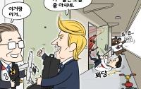 [딴지만평]아시아 방문판매원의 노련한 비지니스(feat.독도새우)