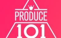 [덕밍아웃]아재덕후의 '프로듀스101 파워업 키트'