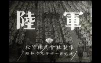 [문화]일본 영화계의 카이저 소제 : 국책영화 '육군'