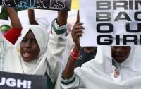 [국제]나이지리아 여학생 납치사건 - 너무도 비슷한 두 사건