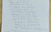 [이슈]이슈 VS 이빨 - 8월 마지막 주