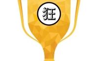 [결산]2015, 올해의 미친娟(연) 어워드(Award)