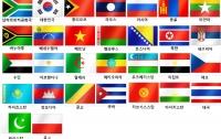 [벨테브리핑]문답으로 정리하는 최신 시사 : 열병식, 조희연