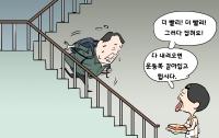 [딴지만평]정치 노하우 전수