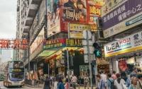 홍콩의 진실에 대하여 2: 세 개의 정체성