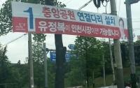 [6.4 지방선거]새정치민주연합, 정신차려라