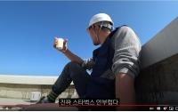 [수기]노가다 칸타빌레 57: 슈퍼마켓 빵을 먹는 사람들