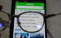 [리뷰]다양한 안경렌즈의 세계로 인도해주마