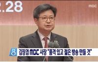 [국제]어서와~ 한국은 처음이지? : 어쩌다 인도에는 갠지스강 밖에 없게 되었나