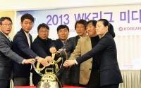 [스포츠]2013 Wk리그 결산특집 Part.1