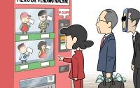 [딴지만평]애국 자판기