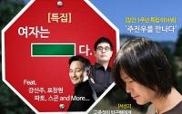 [또 경축] 두 달 늦은 더딴지 창간 1주년 기념 초특대호 발행