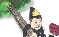 [딴지만평]이쑤시개 깎던 노인
