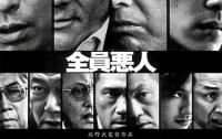[공지]벙커깊수키 통합 5호(나쁜짓 특집) + 제2회 딴지스 백일장(2차 마감 : 3/20)