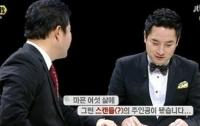 [경축]강용석 실검 1위 등극