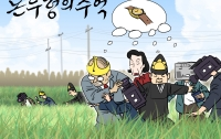 [딴지만평]논두렁의 추억