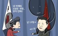 [딴지만평]가카의 외교전: 나의 어깨에 5천만 국민이...