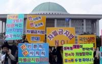 [결산]2014년 트렌드, 편견과 권력의 천박한 표출