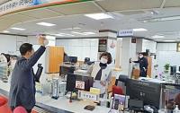 초딩교사 김현희 1: 진상 민원인이 되어가는 과정