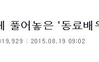 [특종]경제와 더불어 창조기사의 장이 열렸다 feat.위키트리