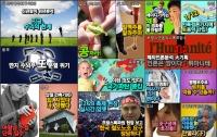 [결산]마빡으로 보는 2014년 (PC용. 스압주의)