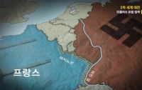 [세계사]전쟁으로 보는 국제정치 외전1 - 군사 역사상 가장 멍청한 짓
