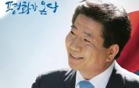 [현장스케치]노무현 대통령 9주기 : 5월 23일, 봉하