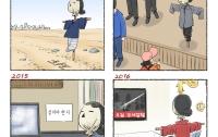 [딴지만평]박근혜 대통령, 지난 4년 업적 총정리