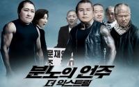 [딴지갤러리] 분노의 언주