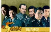 [역사]역대 대통령 별 독도분쟁 대응 : 전두환 편