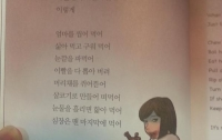 [사회]'잔혹 동시' 논란으로 드러난 잔혹한 어른들의 세상