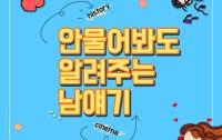 [교양]인문학의 비밀 : 본격 탈모 팟캐스트 방송에 부쳐