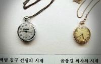 [역사]동지의 핏값으로 고기를 구워 먹자고? 당장 종아리 걷어라!