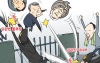 [딴지만평]어느 판사의 수비력(feat. 김관진 리시브, 임관빈 블로킹)